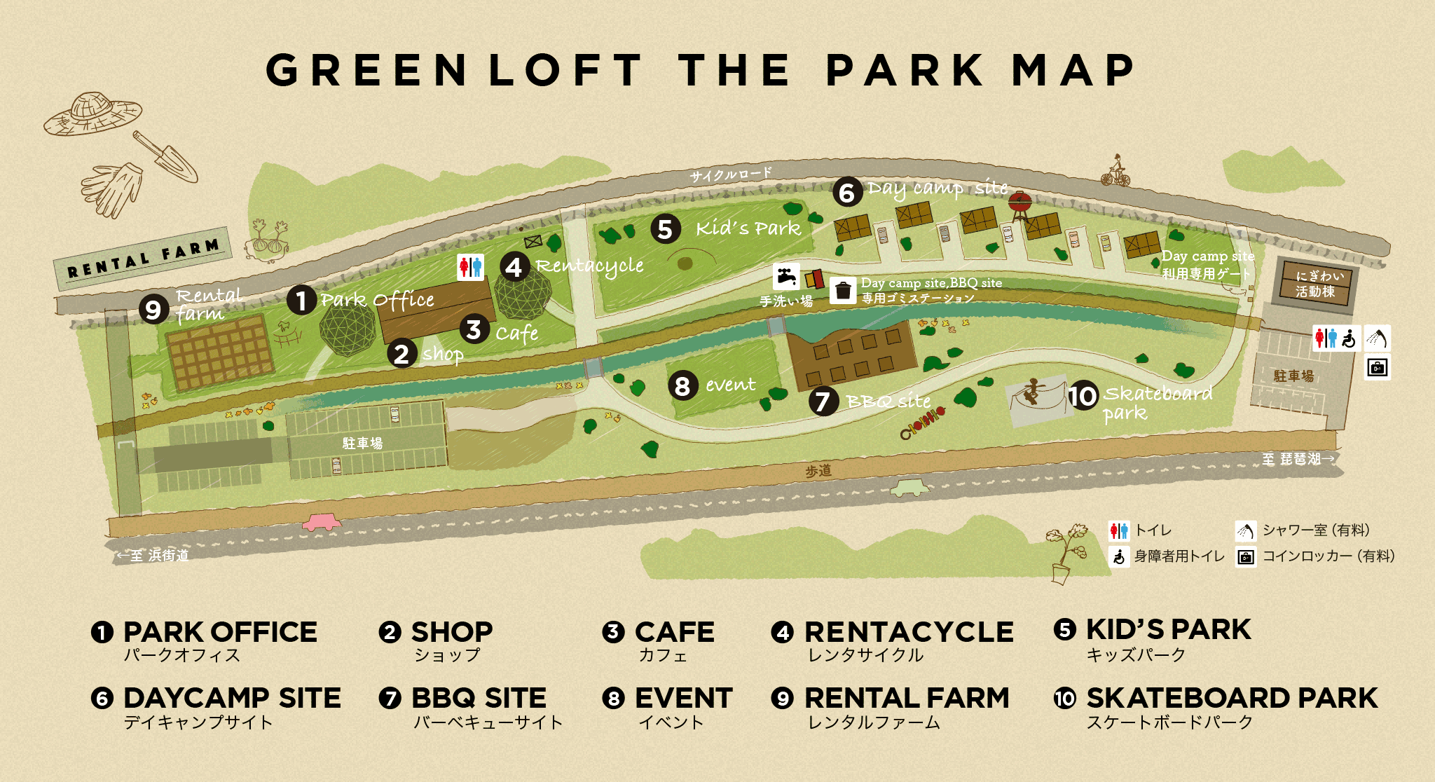 GREEN LOFT THE PARK MAP